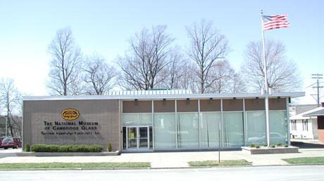 NCC museum